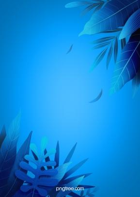 블루 톤 식물 잎 배경 , 식물, 잎, 배경 배경 이미지