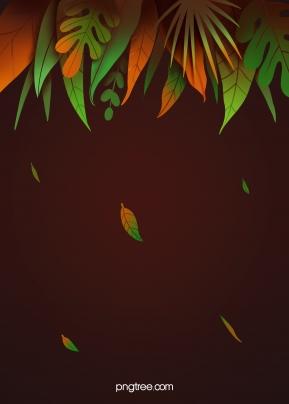 bunte blätter verzierten dunklen hintergrund, Die Blätter, Pflanzen, Hintergrund Hintergrundbild