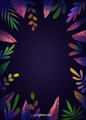 hojas de colores decorativos tonos púrpuras de fondo , Hojas, Planta, Antecedentes Imagen de fondo