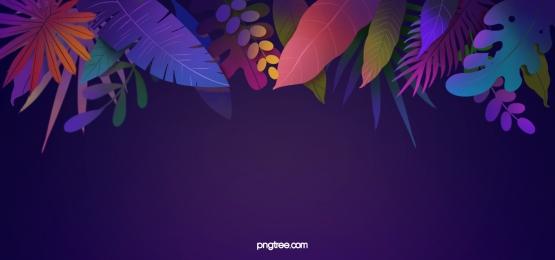 purpurroter ton färbte blatthintergrund, Hintergrund, Die Blätter, Lila Hintergrundbild