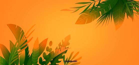 gelber tonbetriebsblatthintergrund, Pflanzen, Die Blätter, Hintergrund Hintergrundbild