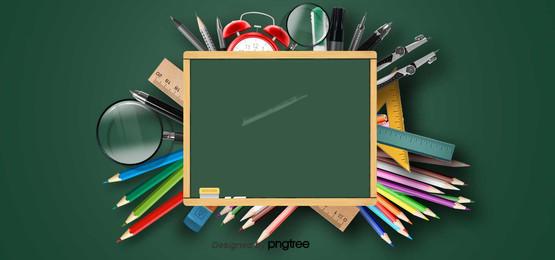 रंगीन पेंसिल इरेज़र अलार्म घड़ी आवर्धक ग्लास ब्लैकबोर्ड स्कूल की आपूर्ति, रंगीन पेंसिल, आकार, रबर पृष्ठभूमि छवि