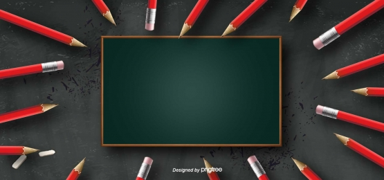 रेड पेंसिल स्कूल ब्लैकबोर्ड की आपूर्ति करता है, लाल, पेंसिल, शिक्षा पृष्ठभूमि छवि