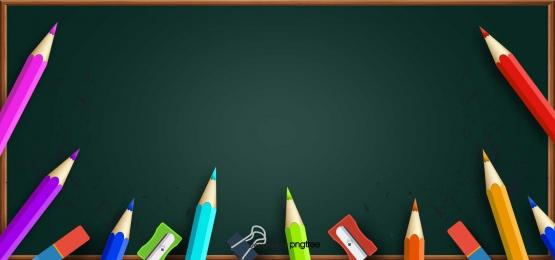 रंग पेंसिल पेंसिल शार्पनर क्लिप इरेज़र ब्लैकबोर्ड, रंगीन पेंसिल, चोखा, रबर पृष्ठभूमि छवि