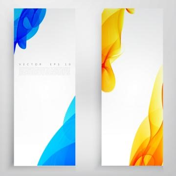 पीले नीले अमूर्त तरंगों के साथ सफेद बैनर , धुआं, भाप, सर्कल पृष्ठभूमि छवि