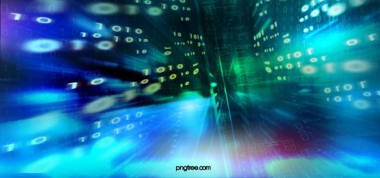 그라디언트 조명 효과 디지털 기술 배경, 광효, 그라데이션, 디지털 배경 이미지