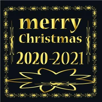 메리 크리스마스  새해 복 많이 받으세요 , 빛나다, 날짜, 템플릿 배경 이미지