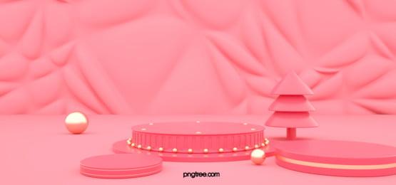 pink christmas thương mại điện tử cảnh nền quảng cáo sân khấu, Hồng., Christmas, 电商 Ảnh nền