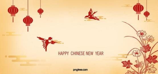 중국 전통 새해 패턴 배경, China, Traditional, 패턴 배경 이미지