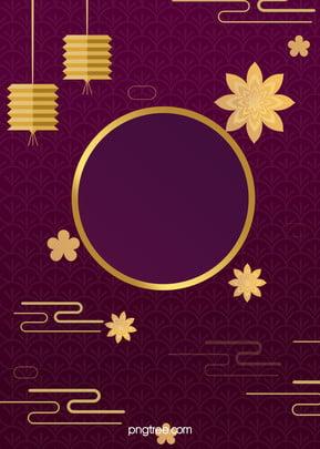 설날 전통 배경 , Traditional, 클래식, 무늬 배경 이미지