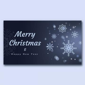눈송이 함께 메리 크리스마스 배경 , 배경, 크리스마스, 겨울 배경 이미지