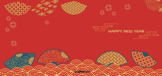 붉은 음력 새해 전통 배경, 설, 새해., 붉은 색 배경 이미지