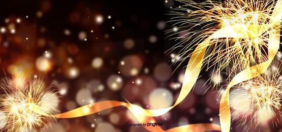 fundo de celebração festiva com fitas de fogos de artifício e estrelas, Comemorar, A Cerimônia, O Ano Novo Imagem de fundo