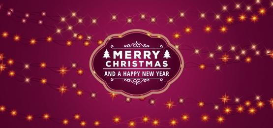 크리스마스 조명 현실적인 배경 디자인 크리스마스 조명 크리스마스 빛나는 조명, 명절, 장식, 밝다 배경 이미지
