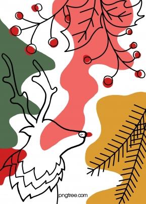聖誕節簡約漸變色塊 , Christmas, 聖誕, Elk 背景圖片
