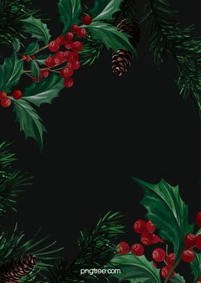 क्रिसमस शीतकालीन संयंत्र हाथ से तैयार की गई पृष्ठभूमि , हाथ चित्रित, Winter, Christmas पृष्ठभूमि छवि
