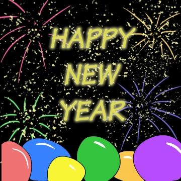 새해 복 많이 받으세요 , 새해, 새해 복 많이 받으세요, 카드 배경 이미지