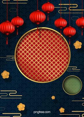 पारंपरिक चीनी नव वर्ष की बनावट पृष्ठभूमि , क्लासिक, Traditional, Festive पृष्ठभूमि छवि