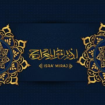 अरबी और मिराज इस्लैमिक ग्रीटिंग बैनर अरबी सुलेख के साथ , मुस्लिम, ग्रीटिंग, सुलेख पृष्ठभूमि छवि