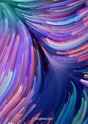 fundo de sombreamento de tinta líquida colorida abstrata, Abstrato, Moda, Gradiente Imagem de fundo
