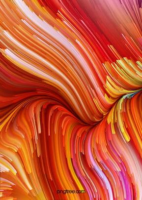 fundo de tinta líquida abstrata gradiente, Moda, Gradiente, Líquido Laser Imagem de fundo
