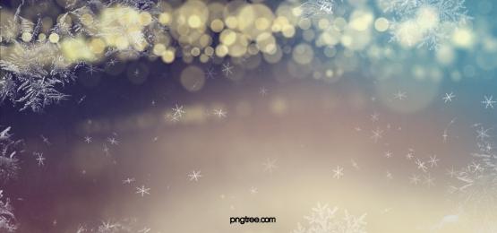 겨울 눈송이 판타지 배경, 꿈의 배경, Snowflake, 배경 배경 이미지