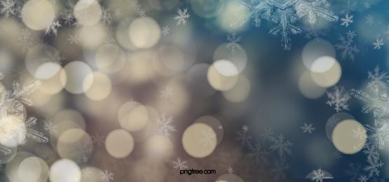 겨울 눈송이 판타지 배경, 눈송이 후광, 얼음 조각, 태양 광선 배경 이미지