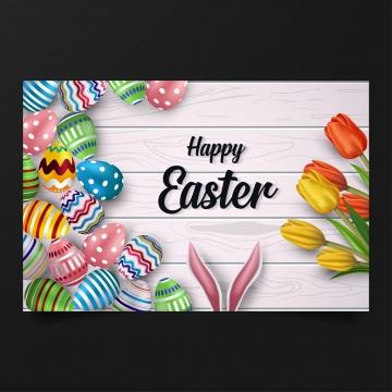 पैटर्न अंडे वेक्टर के साथ सफेद लकड़ी की पृष्ठभूमि पर खुश ईस्टर , ईस्टर, वसंत, अंडे पृष्ठभूमि छवि
