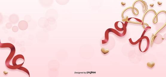 romantic valentines day love arrow background