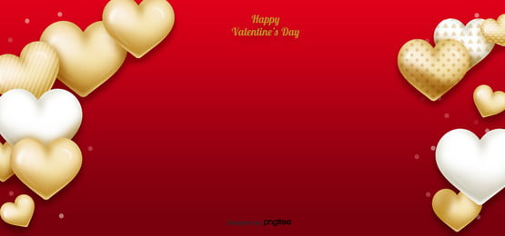 romantic valentines day red love red background