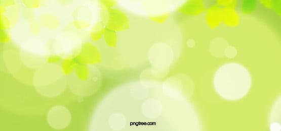 green creative environmental protection background