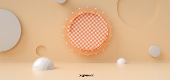 orange circular geometric background