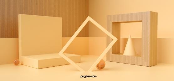 yellow minimalistic geometric background