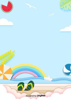 summer paper cut blue refreshing background