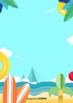 summer paper cut blue refreshing vacation background