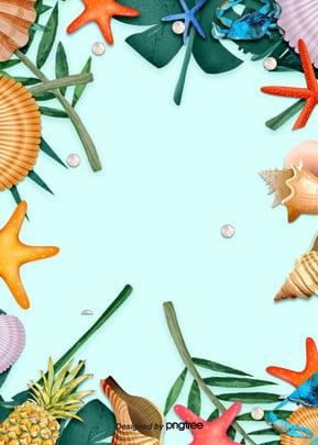 summer paper cut refreshing beach background
