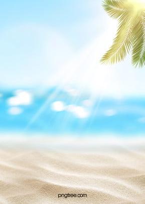 beach summer fantasy background