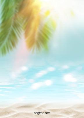 creative blur background of tropical beach