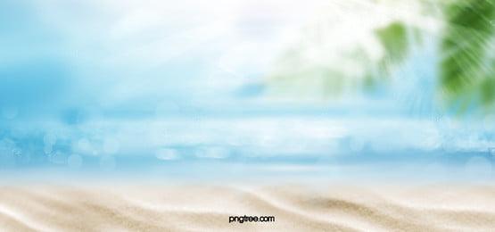 fantasy beach creative texture background