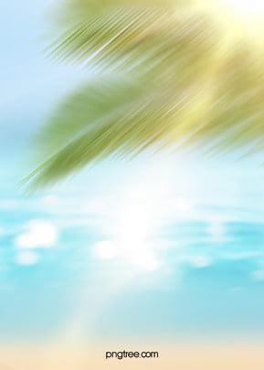 romantic beach creative texture background