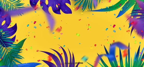 brazilian carnival festival background