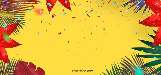 brazilian carnival festival confetti background