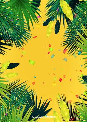 brazilian carnival warm color background