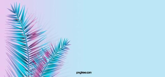summer blue gradient holographic background