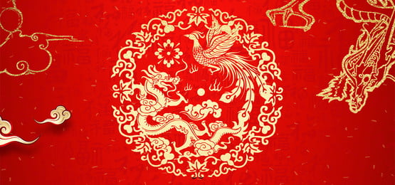 Dragon Background Photos Vectors And Psd Files For Free Download Pngtree