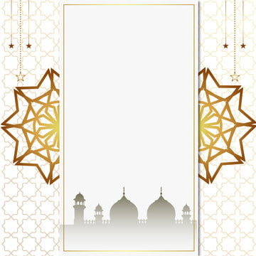 Islamic Background Photos, Vectors And PSD Files For Free Download   Pngtree