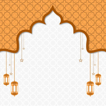 Islamic Background Photos, Vectors And PSD Files For Free Download | Pngtree