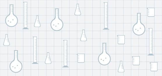 كيمياء صور الخلفية 48 الخلفية المتجهات وملفات بسد للتحميل مجانا Pngtree