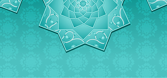 Islamic Banner Background Photos, Vectors And PSD Files For Free Download    Pngtree