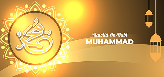 Maulid Nabi Background Photos, Vectors And PSD Files For Free Download    Pngtree